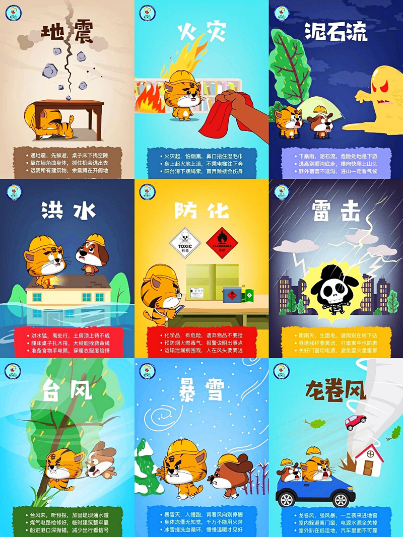 yangxinhuanghetedaqiaojiancairi2020.5.1121-1.jpg