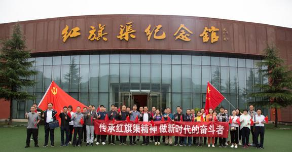 yangxinerbiaolinzhouhongqiqucanguan2020.6.171-14.jpg