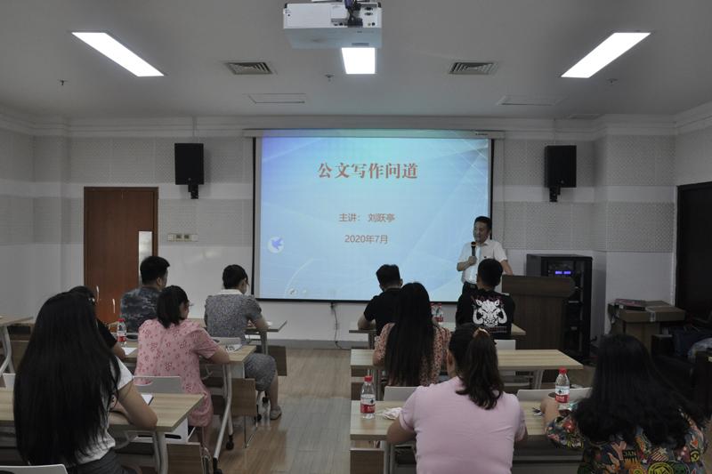 gongchengjujubangongwenxiezuopeixun2020.1.81-1.jpg