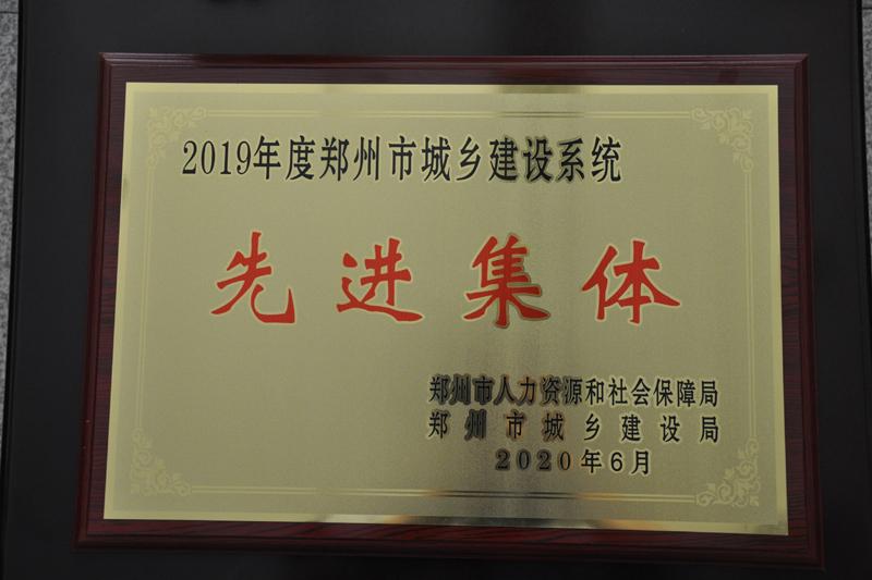 jituangognsironghuozhengzhoushijianshezhiqing2020.7.131-1.jpg