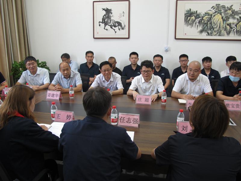 lizhiqiangdaiduidaoanyangfuruishangmaoxuexi2020.7.251-1.jpg