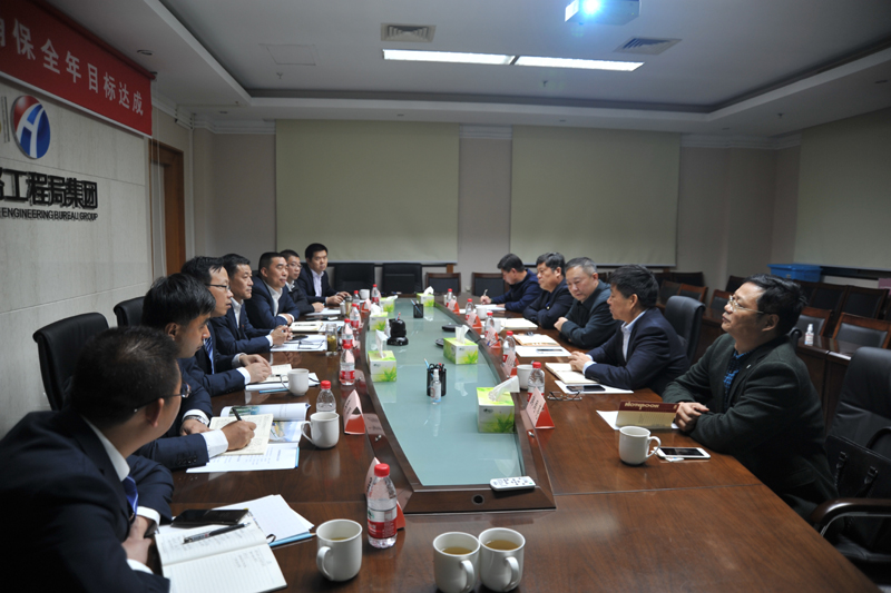 shanxiluqiaojituandaogognchengjudiaoyan2020.10.291-1.jpg