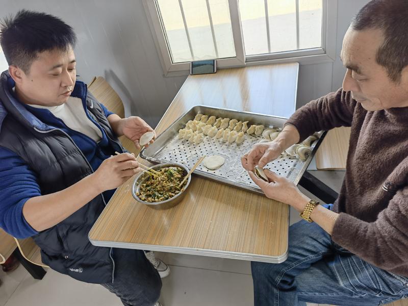 yangxingaosubaojiaoti2020.12.211-2.jpg