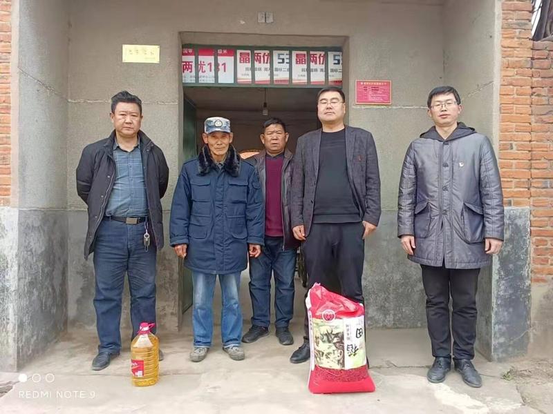 xuxin9biaodaoxiangzhengweiwen2021.2.101-1.jpg